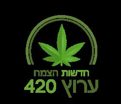 cropped logo final 01 1 e1586632024151